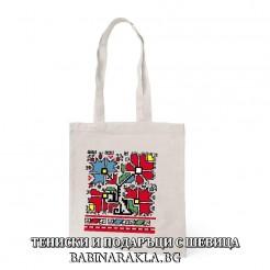 Памучна чанта с шевица 001