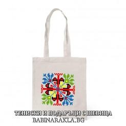Памучна чанта с шевица 002