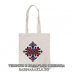 Памучна чанта с шевица 005