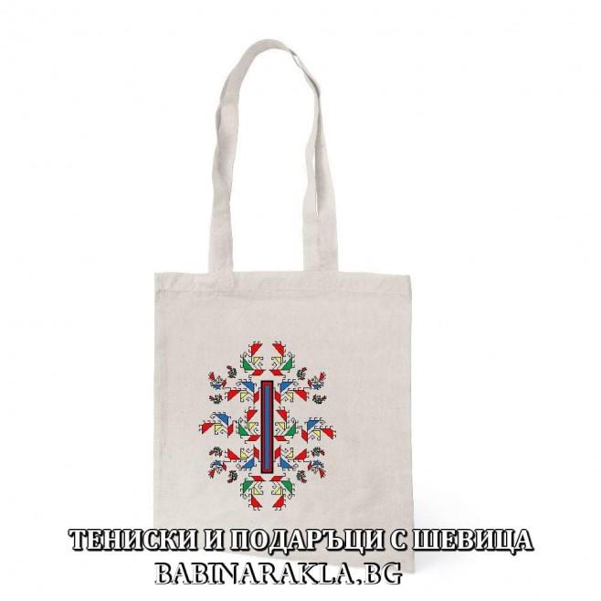 Памучна чанта с шевица 009