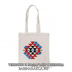 Памучна чанта с шевица 012