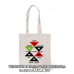 Памучна чанта с шевица 014