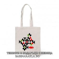 Памучна чанта с шевица 015