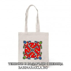 Памучна чанта с шевица 016