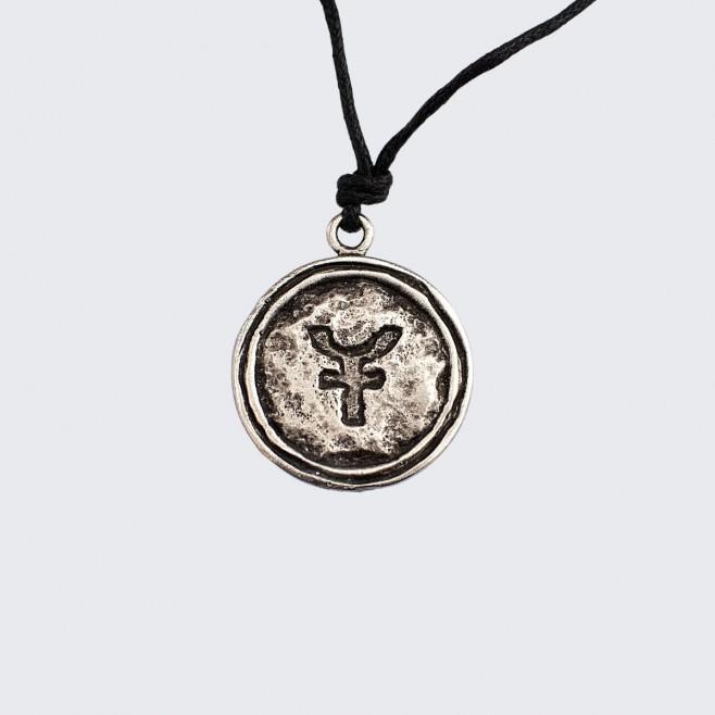 Медальон с Руна 1