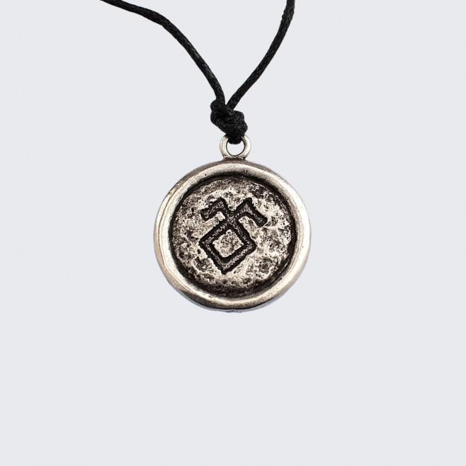 Медальон с Руна 2