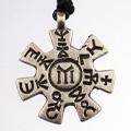 Bulgarian Symbols