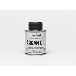 Био Арганово масло