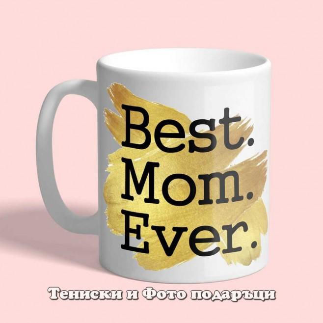 Чаша Best Mom Ever