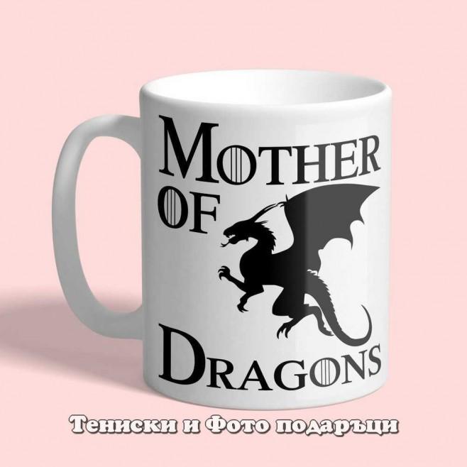 Чаша Mother of Dragons