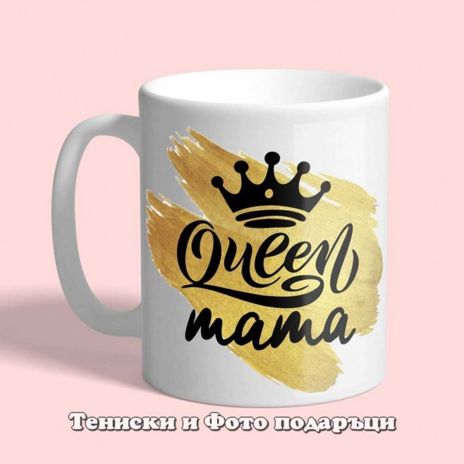 Чаша Queen MAMA