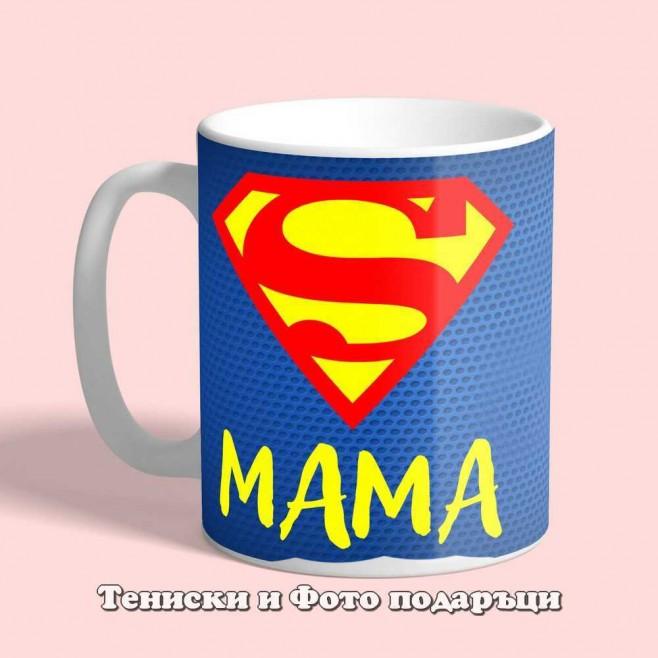 Чаша Super Мама