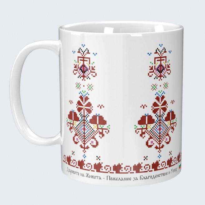 Чаша Дървото на Живота - Пожелание за Благоденствие и Успех