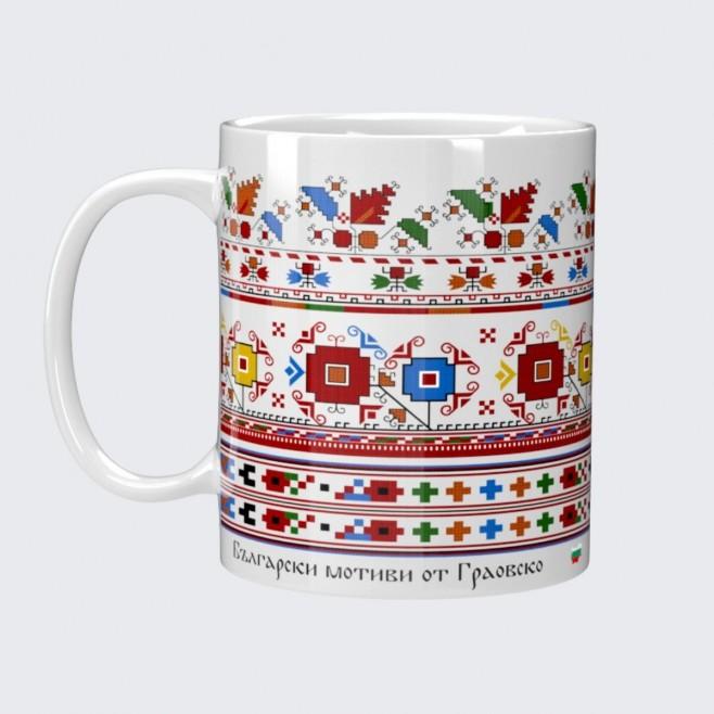 Чаша, украсена с българска шевица от Граовско