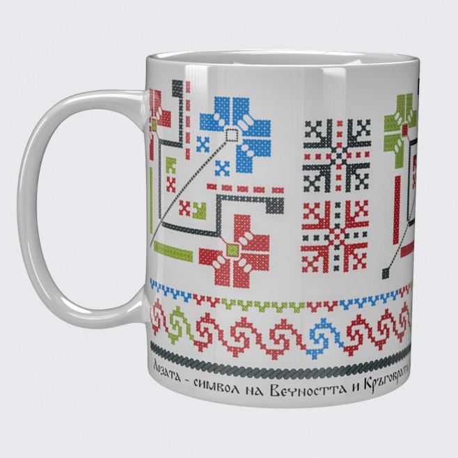 Чаша - Лоза /Шевица от Бургаско/