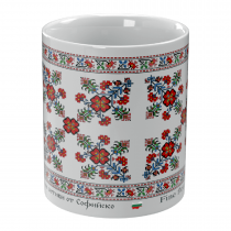 Чаша Рада, украсена с българска шевица от Софийско
