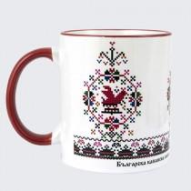 Чаша, украсена с Капанска Шевица Разцъфнало Дърво