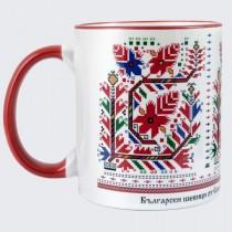 Чаша с Шевица от Самоковско