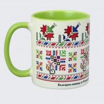 Чаша с Шевица от Странджанско