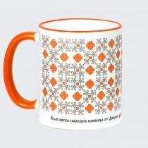 Чаша с Шевица от Добрич • бяла