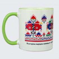 Чаша с Шевица от района на Дупница
