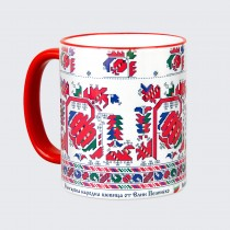Чаша с Шевица от  Елин Пелинско Ябълките • модел 2