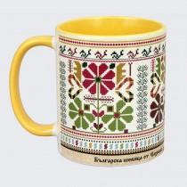 Чаша с Шевица от района на Елхово • жълта