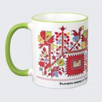 Чаша с Шевица от Граовско • Цветна Градина • зелено и бяло