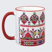 Чаша с Шевица от Самоков • модел 1 • бяла