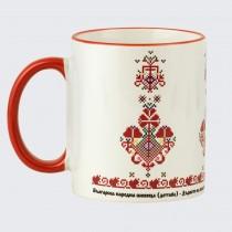 Чаша с Шевица Дървото на Живота • модел 2 •  бяла