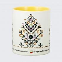Чаша с Шевица Дървото на Живота • жълта