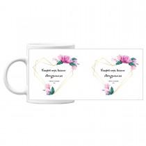 Чаша подарък за Свети Валентин Намерих Любовта - модел 2