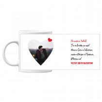 Чаша подарък за Свети Валентин със снимка На Моята Любов