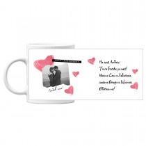 Чаша подарък за Свети Валентин със снимка Ти си Всичко за мен