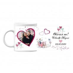 Чаша подарък за Свети Валентин със снимка Обичам те 14.02 - бяла