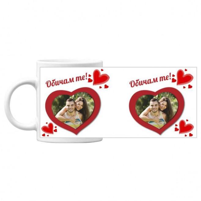 Чаша подарък за Свети Валентин със снимка Обичам те