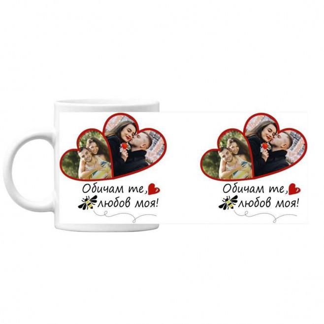 Чаша подарък за Свети Валентин със снимка Обичам те Любов Моя - бяла