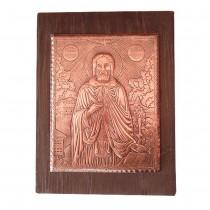 Медна Икона Свети Паисий Хилендарски - Голяма