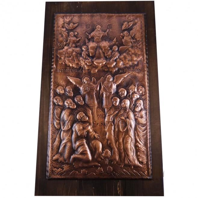 Медна Икона Възнесение Христово