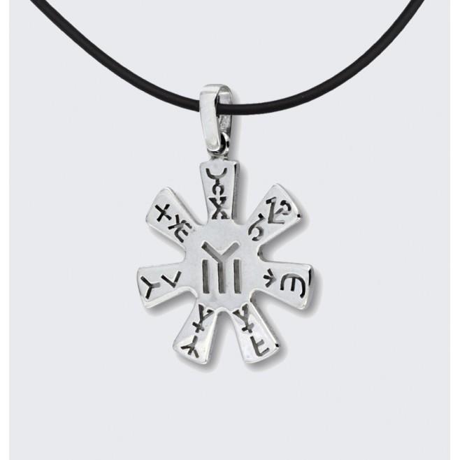 Сребърен Медальон Розетата от Плиска /голям/ - без патина
