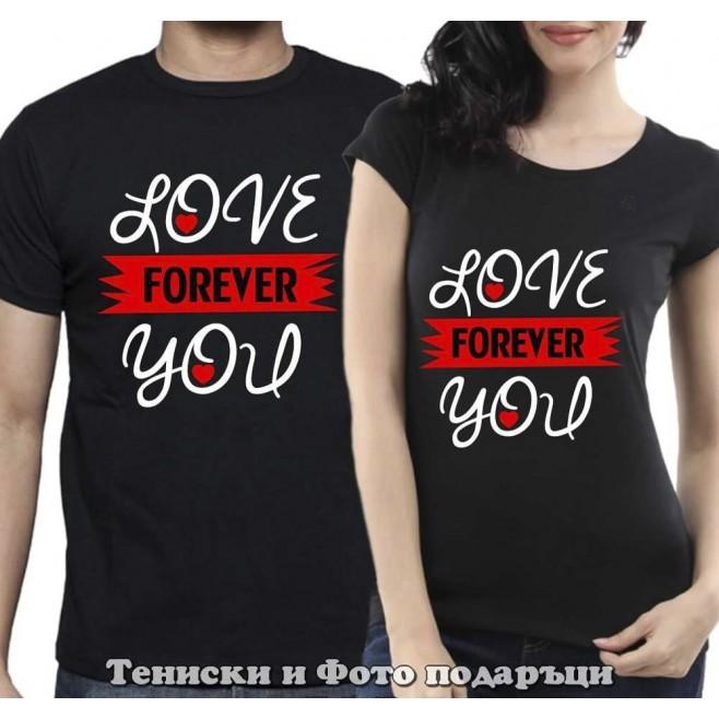 Комплект Тениски за двойки и влюбени I Love You Forever