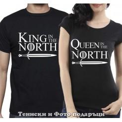 Комплект Тениски за двойки и влюбени King and Queen of The North
