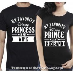 Комплект Тениски за двойки и влюбени My Favorite Disney Princess and Prince