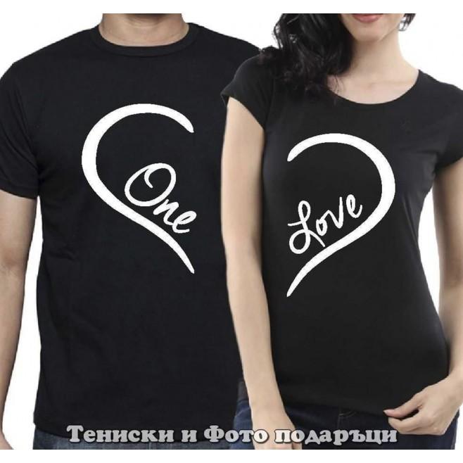 Комплект Тениски за двойки и влюбени One Love One Heart