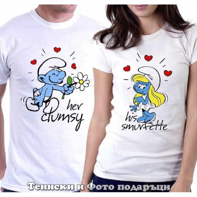 Комплект Тениски за двойки и влюбени Смърфове
