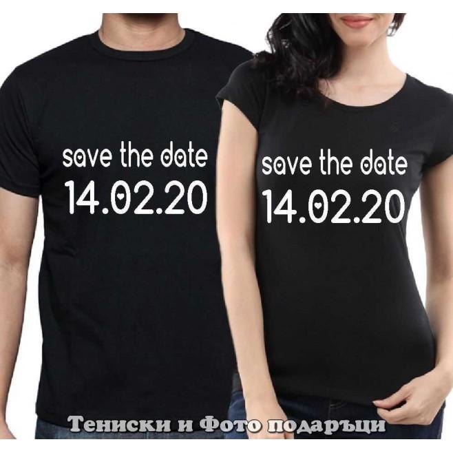 """Комплект Тениски за двойки и влюбени """"14.02.2020"""""""