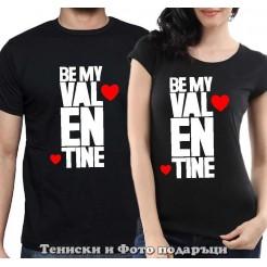 """Комплект Тениски за двойки и влюбени """"Бъди моята валентинка"""""""