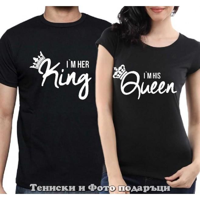 """Комплект Тениски за двойки и влюбени """"I am her King/ I am his Queen"""""""