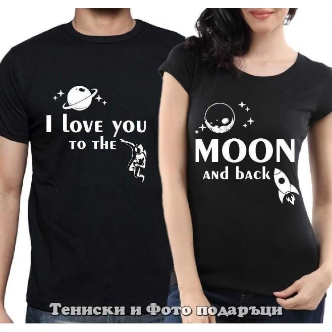 "Комплект Тениски за двойки и влюбени ""I love you to the Moon"""