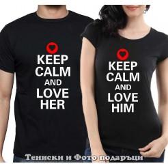 """Комплект Тениски за двойки и влюбени """"Keep Calm and Love Her/Him"""""""